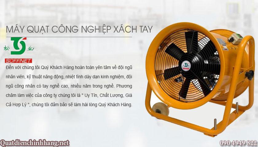 quạt thông gió công nghiệp soffnet sh2t-50