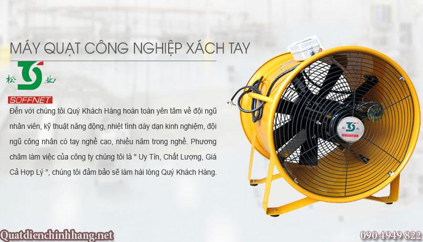 quat thong gio cong nghiep sht-45