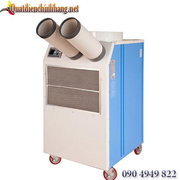 Máy lạnh di động Airrex HSC-3600B