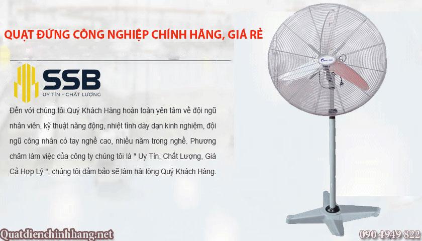 quat dung cong nghiep chinghai