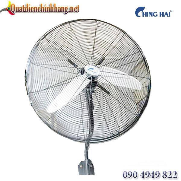 Quạt Treo Tường Chinghai W24-4T