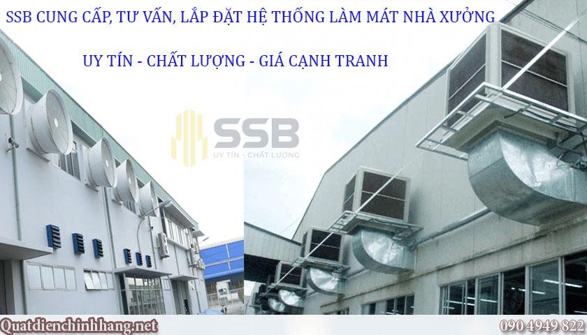 may lam mat cong nghiep thoi len