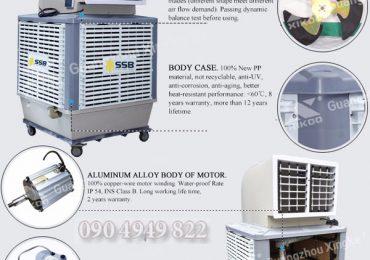 Máy làm mát không khí 18000